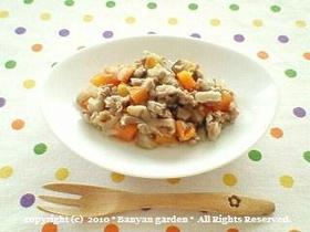 離乳食完了期*豚の挽き肉ともやしの野菜炒め*