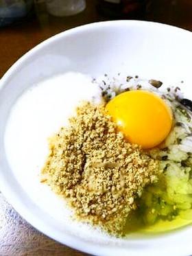 十六穀のとろろ卵かけご飯