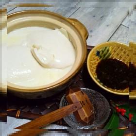 豆乳湯どうふ by ななはんのおだいどこ 【クックパッド】 簡単 ...