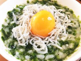 アオサとシラスの濃厚卵かけご飯