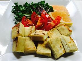 高野豆腐 グレープフルーツ