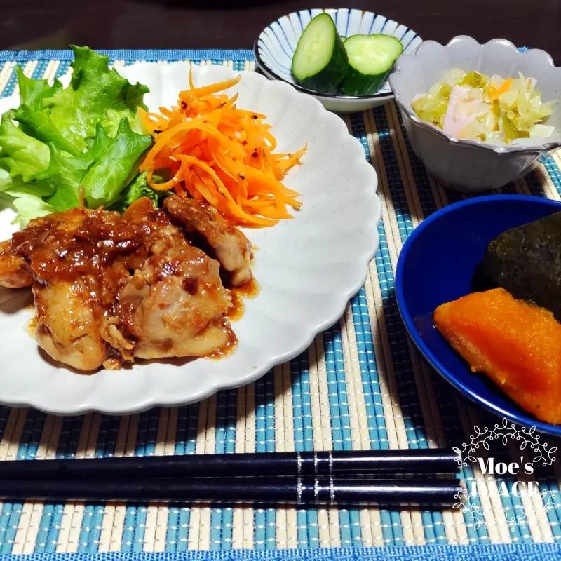 【みんなが作ってる】 鶏もも肉 照り焼き オーブンのレシピ 【クックパッド】 簡単おいしいみんなのレシピ ...