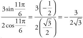 AP Calculus BC Question 94: Answer and Explanation_crackap.com