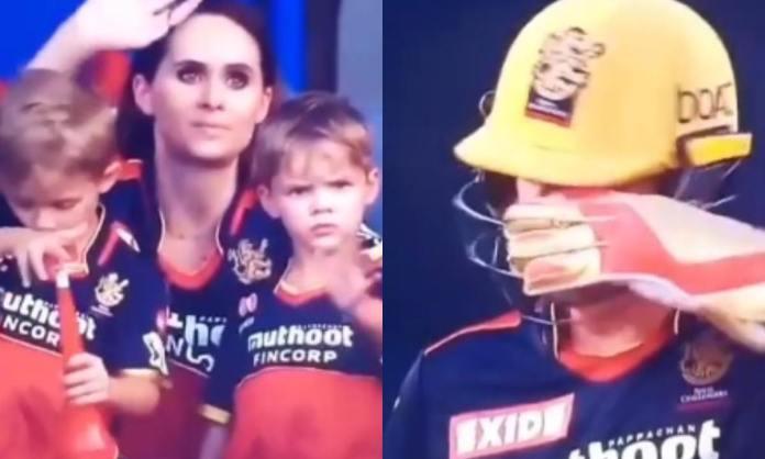 Cricket Image for VIDEO: डी विलियर्स के छलके आंसू, बड़ी स्क्रीन पर पत्नी और बच्चों को देखकर हुए भावु