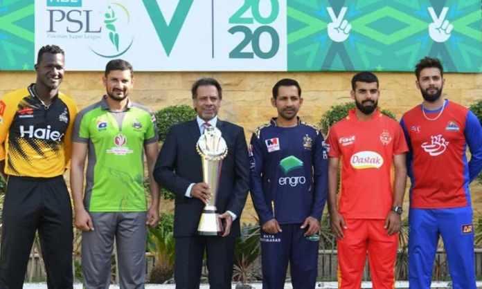 Cricket Image for इस देश में हो सकते हैं पाकिस्तान सुपर लीग 2021 के बाकी बचे मैच,बोर्ड जल्द कर सकता