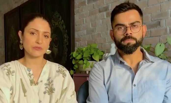 Virat Kohli and Anushka Sharma donate 2 crore in the covid 19 relief fund