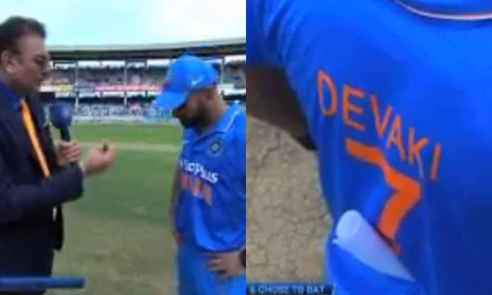 Cricket Image for Mothers Day Special: जब धोनी ने पहनी थी मां 'देवकी' के नाम की जर्सी, वायरल हो रहा
