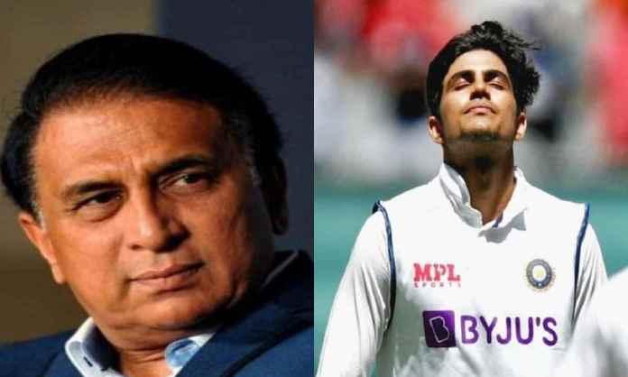Cricket Image for सुनिल गावस्कर ने बताई शुभमन गिल की खराब फॉर्म की बड़ी वजह, खिलाड़ी को दिग्गज की सल