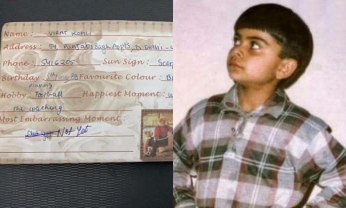 Cricket Image for विराट कोहली ने दोस्त की स्लैमबुक में क्या लिखा था? तेजी से वायरल हुईं तस्वीरें