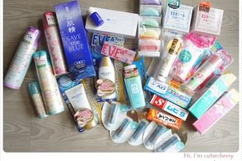 日本.Japan|北海道 × 東京的戰利品們♪必買的『限定版』美妝 & 藥妝♥