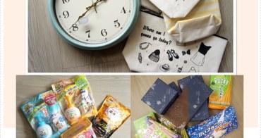 日本.Japan|北海道 × 東京的戰利品們♪必買生活雜貨 & 伴手禮♥