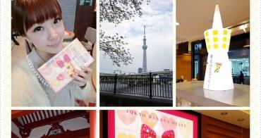 東京.Tokyo 雷門 × 淺草 × 晴空塔一日漫遊,遠眺拍攝私房地點♥同場加映周圍商圈美食