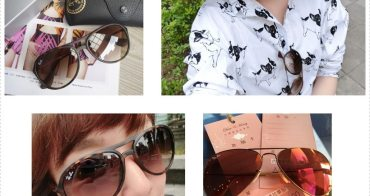 購物 入手第一支 Ray-Ban 雷朋♥ SHOPBOP 近期想要的太陽眼鏡慾望清單【Oversized 修飾款、飛行員款、貓眼款】