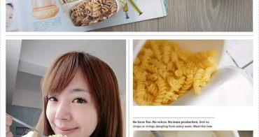 低卡★忙碌時也能加強「輕窈窕」♥ Chef HöKA 荷卡廚坊義大利濃湯麵