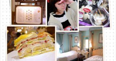 東京.住宿 銀座 Hotel Monterey Lasoeur Ginza,同場加映 HARBS × 有樂町ゆうらくちょう