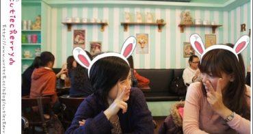 食記★女孩們的年前小約會♥再訪東區兔子兔子II