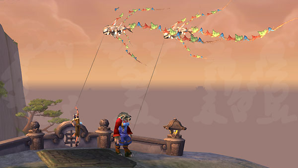 Flying a kite with Navi