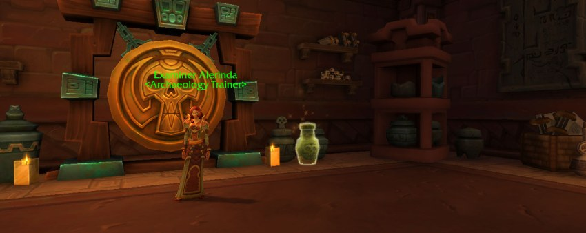 archtrophy1 Archaeology in Battle for Azeroth