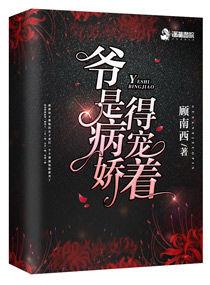 【免費小說】《嫁給男主的植物人哥哥》2020最新連載,線上看 | 小說狂人