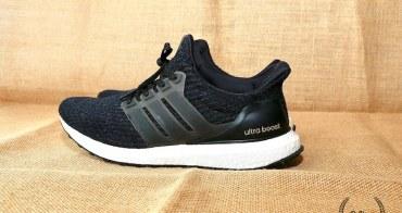 帥鞋|adidas Ultra Boost 3.0 實穿心得&穿搭解析