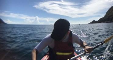 運動|划獨木舟探訪宜蘭東澳祕境 不要再去粉鳥林了!
