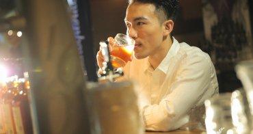 小酌 台北東區 3間低調特色酒吧 Draft Land/Red Circle/Unknown Lounge