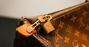 包包|Louis Vuitton Keepall 旅行袋 滿分旅行配件