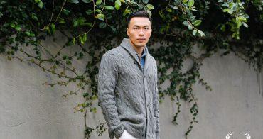 穿搭 入冬必備紳士單品 Ralph Lauren 針織開襟衫實搭分享