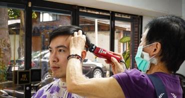 髮型|波士頓理髮廳 剪遍政商名流 開業近60年 剪功相當厲害(有影片)