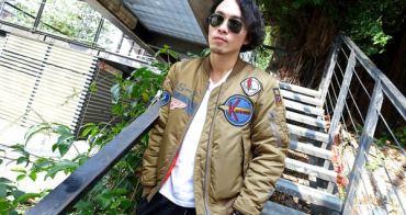 外套 日牌金色MA-1飛行夾克穿搭分享