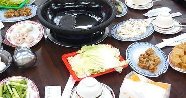 宵夜|台北 曾德自助火鍋城 西門町石頭火鍋老店