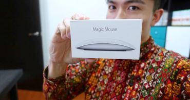 Magic Mouse 2 入手價格&心得