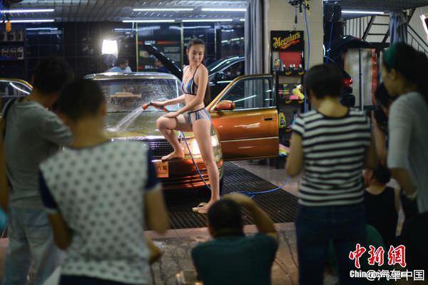 北京的辣妹洗車服務 - 大元哥
