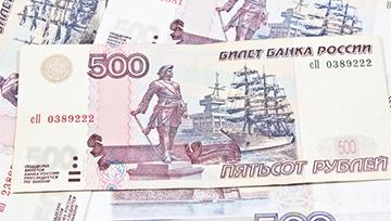 俄羅斯盧布匯率走勢分析(以美元兌盧布匯率為例)   DailyFX財經網