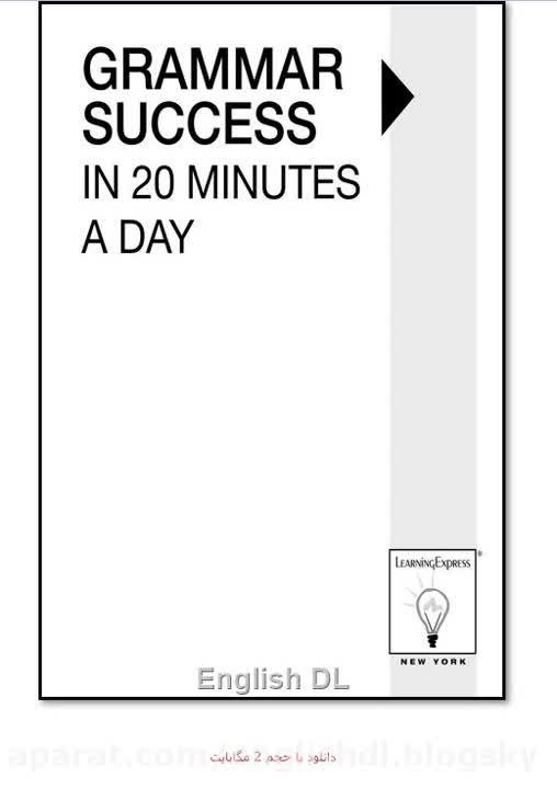 دانلود کتاب Grammar Success in 20 Minutes a Day