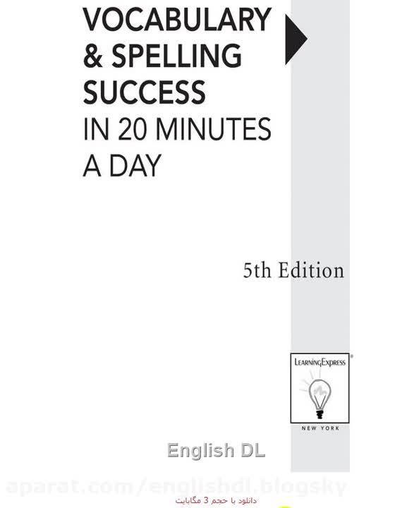 دانلود کتاب Vocabulary Spelling Success in 20 Minutes