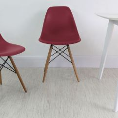 Dining Chairs Uk Chair Cover Hire Dumbarton Eames High Quality Fast Delivery Red