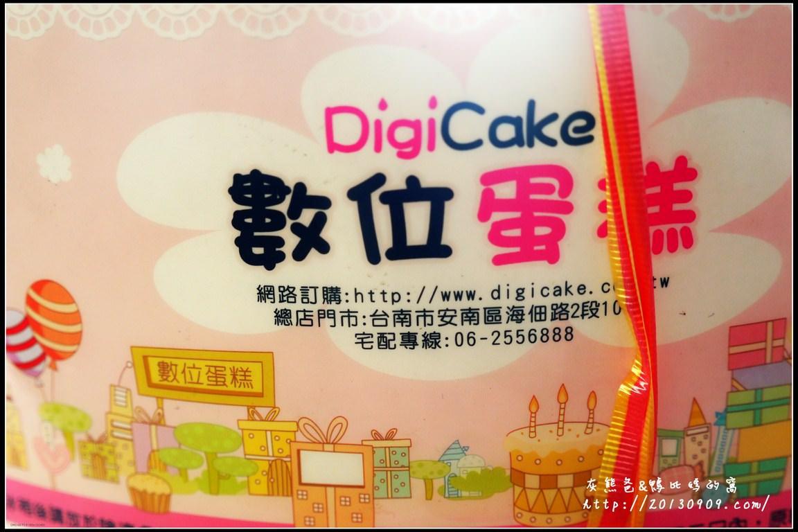 生日蛋糕│宅配【DigiCake數位蛋糕】小小兵創意蛋糕慶祝阿珈十歲生日