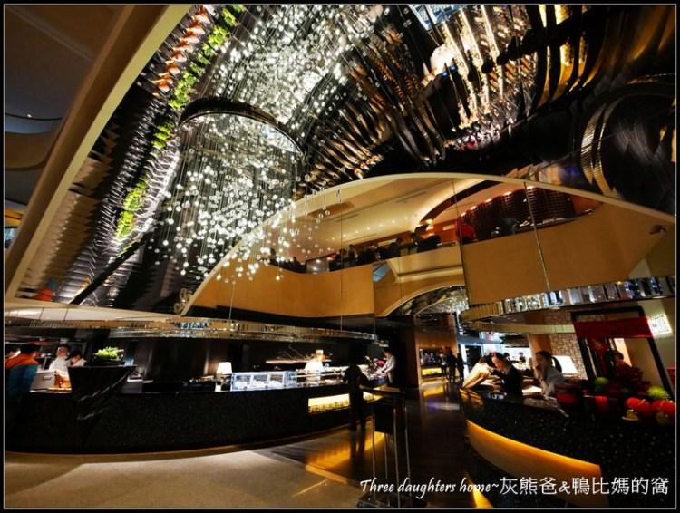 台北中山區│吃到飽【Regent Taipei 晶華酒店-栢麗廳BRASSERIE】終於嚐到超人氣Buffet