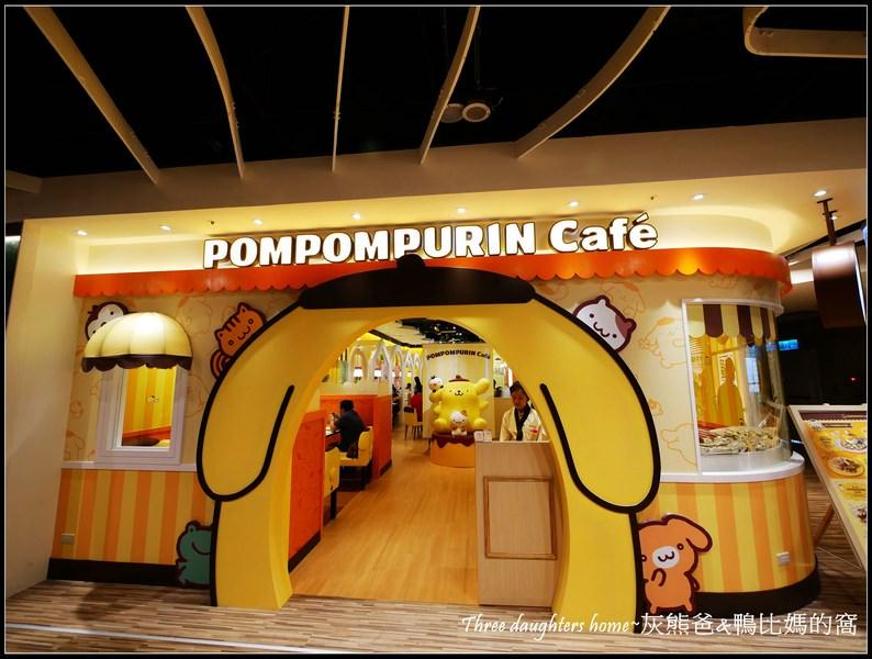台北-信義區【布丁狗餐廳pompompurin café 】餐點道道卡哇伊~