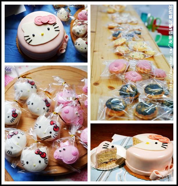 生日蛋糕│自取【VK Cooking House】精緻Kitty蛋糕│創意杯子蛋糕│造型馬卡龍