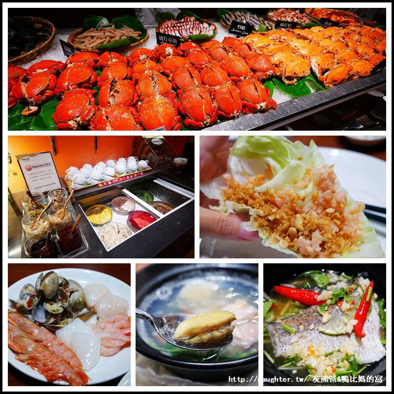 台北-信義區【泰市場Spice Market】少見的泰式料理自助buffet吃到飽