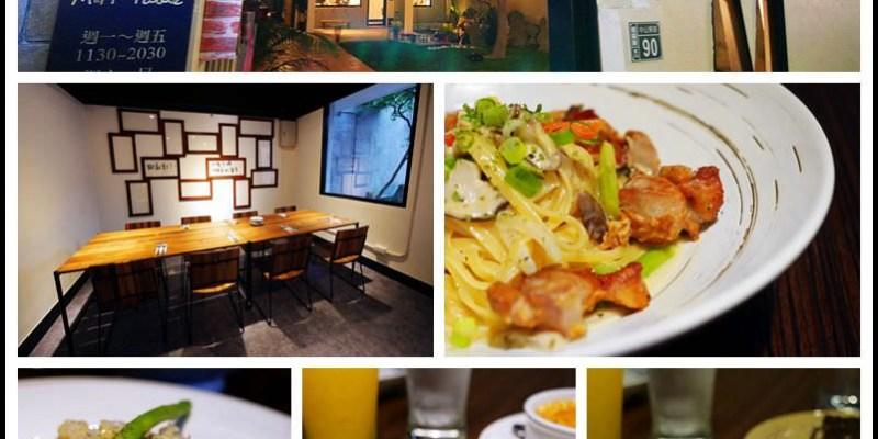 桃園【M&H table 】青溪國中旁老屋新生/化身為魚池鞦韆義美式餐廳