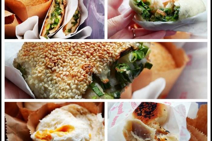 桃園-龜山【後街燒餅】把把青蔥&滿滿芝麻餅皮和老麵/口齒留香好味道