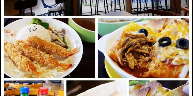 桃園八德美食【瘋塔可墨西哥捲餅】品嚐道地墨西哥料理與捲餅│還可以順吃咖哩控