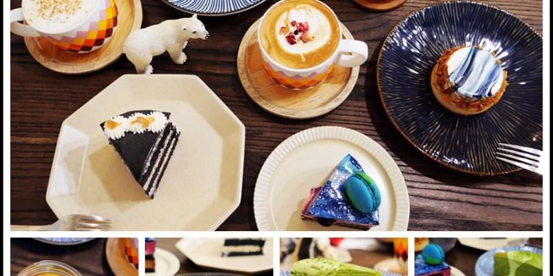 桃園【風雨珈琲】火車站週邊下午茶/鏡面慕斯&星空小宇宙蛋糕