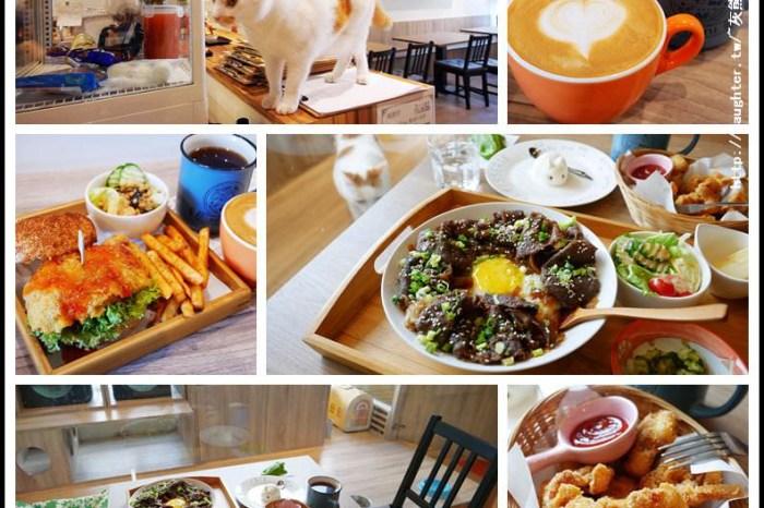 桃園區美食【DeMo House 戴莫好食屋寵物友善餐廳】可愛店貓陪客吃早午餐