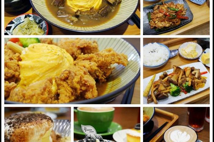 桃園區美食【小囍窩 Food & Drink】提供米食&早午餐/咖啡&甜點下午茶