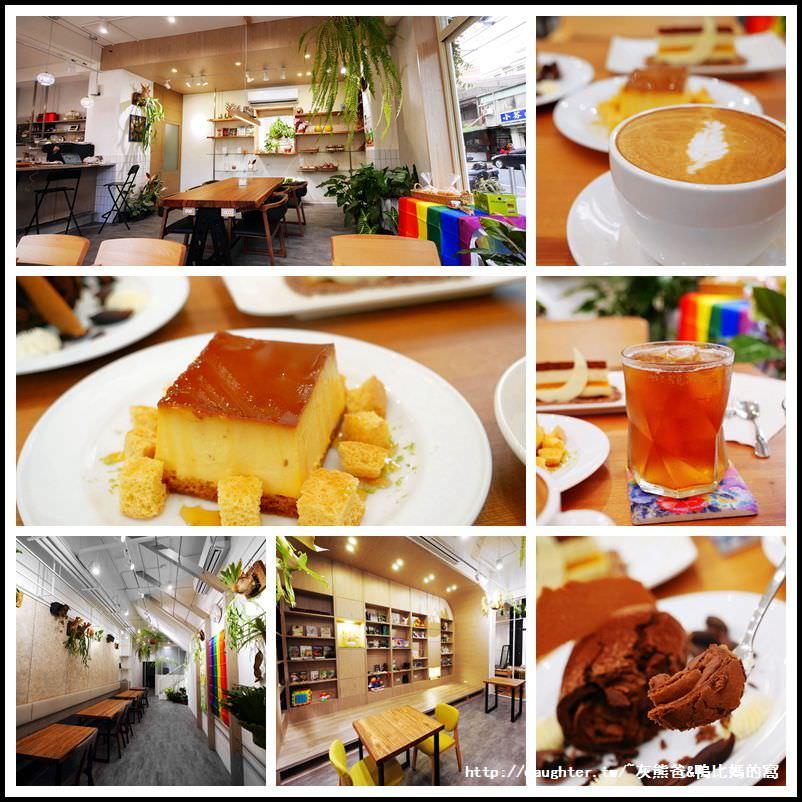 桃園區美食【Vittaria Café 書帶蕨】植栽│飲食│生活│質感綠意咖啡甜點下午茶