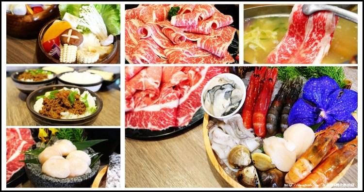 桃園-統領店【牧石鍋物 mushi shabu-shabu】優質頂級火鍋食材│新鮮彭湃海陸大餐
